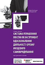 DESPRO-Book-08-Cover.jpg